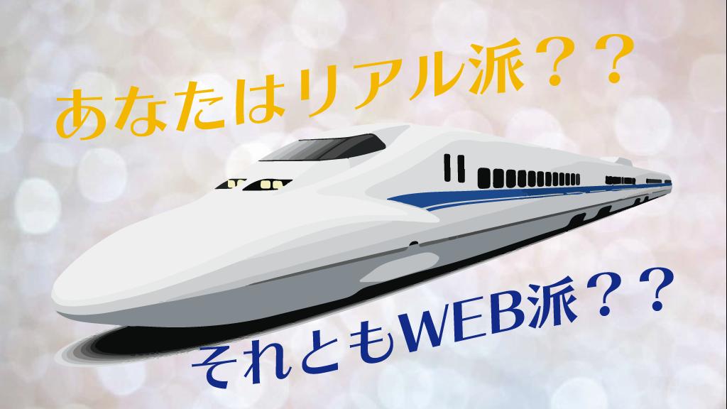 【講座レポ♪遥々新幹線でチラシフライヤー講座!】