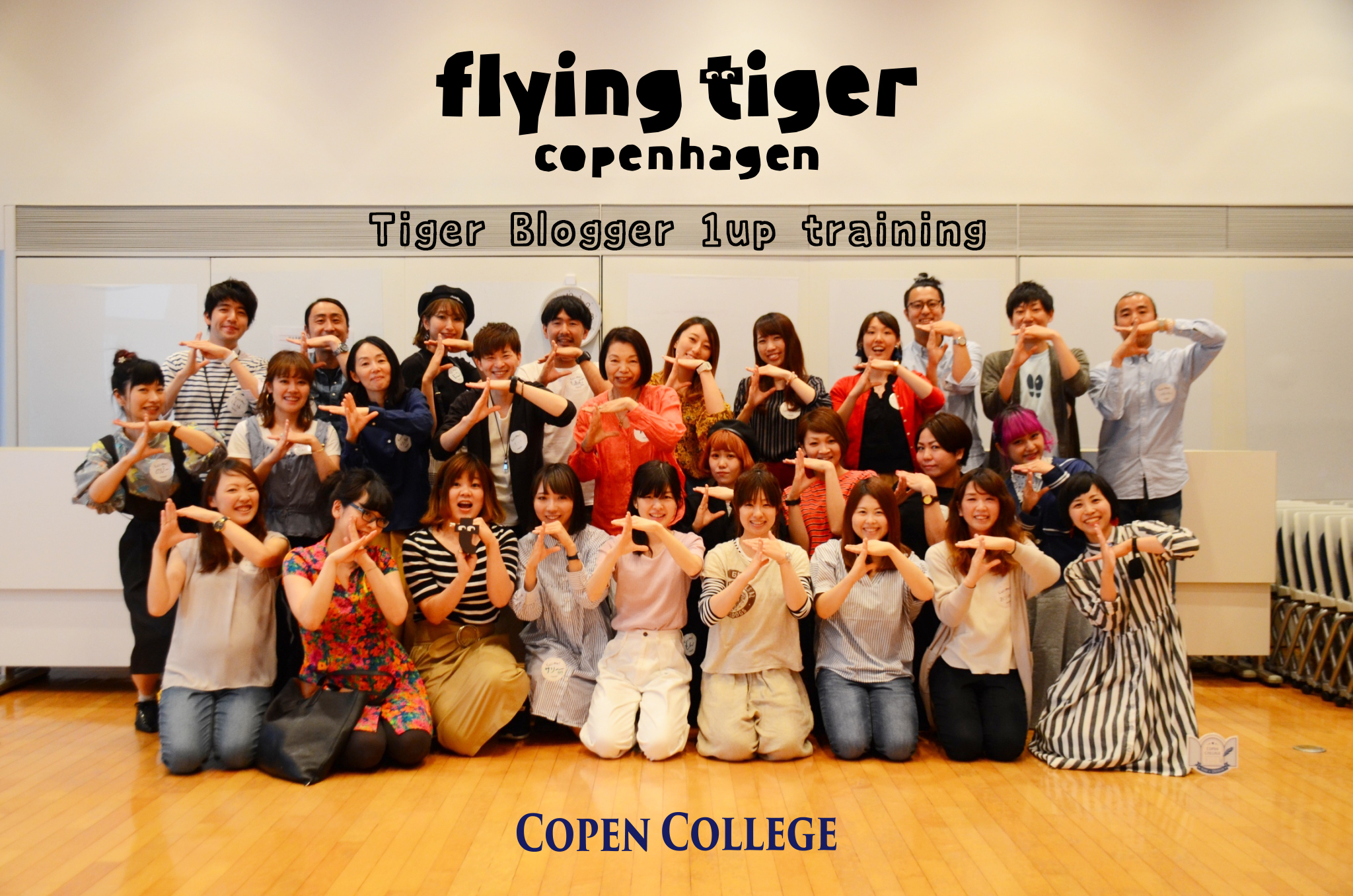 大型企画★ Flying Tiger Copenhagen × Copen College 企業研修レポ vol.1