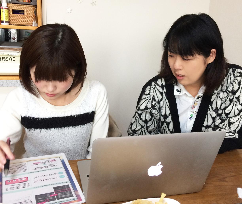 コペンdeデザイン★卒業生・受講生の活躍を応援します★