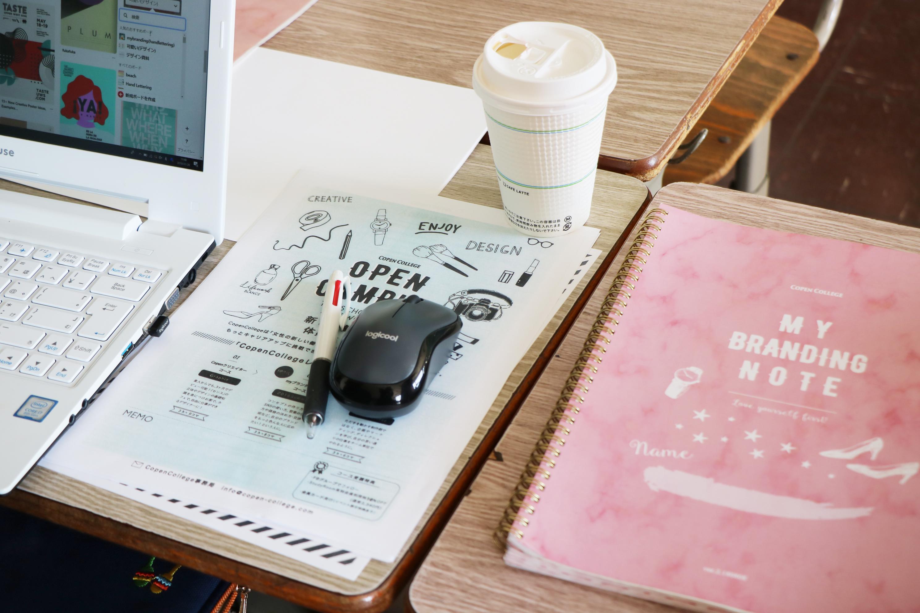 Illustratorやブランディングが体験できる♪ 参加無料のオープンキャンパス!