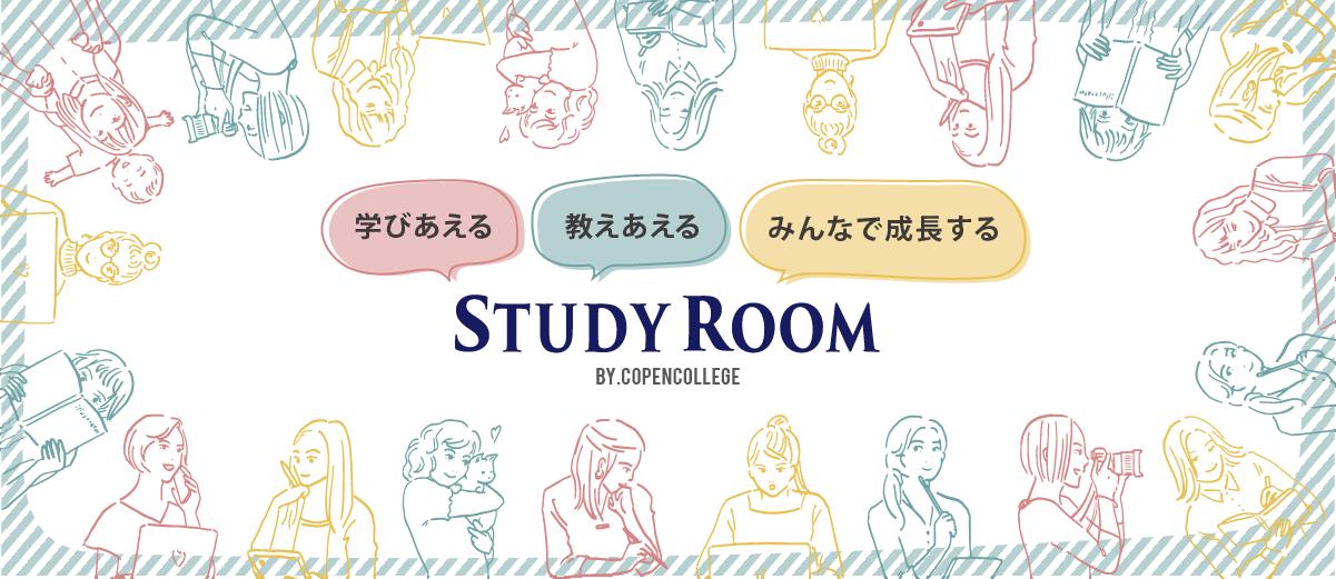 studyroombanner-02