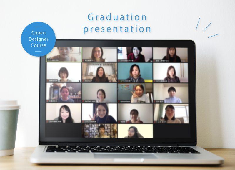 デザインスクールのオンライン受講メリットまとめ画像3
